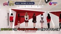 여자친구(GFRIEND), 팬들을 위한 크리스마스 선물 '겨울겨울해' 안무 연습 영상