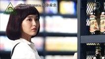 《何以笙箫默》[Hội Hóa Đá][Vietsub] Trailer phim BÊN NHAU TRỌN ĐỜI