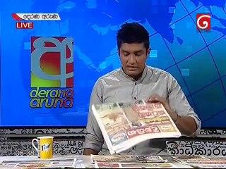 Derana Aruna 15/01/2019