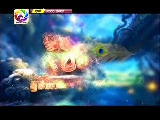 Maharaja Kansa 15/01/2019 - 166