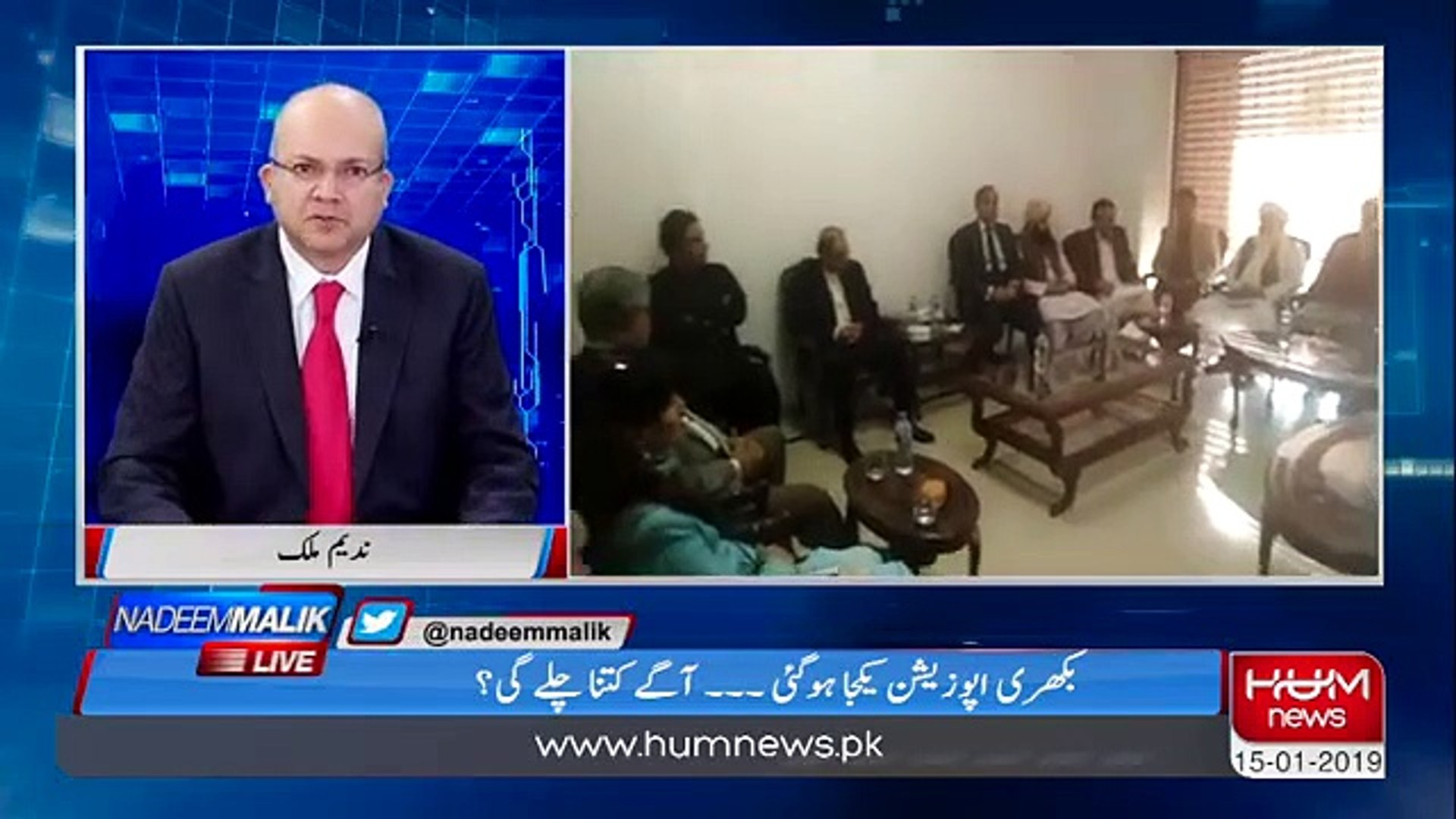 Opposition parties got together, forgot claims to drag each other- Nadeem Malik