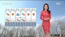 [날씨] 출근길 반짝 추위…미세먼지는 '보통'