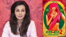 Gandi Baat Season 2: Flora Saini shares her happiness success of season 2 | FilmiBeat