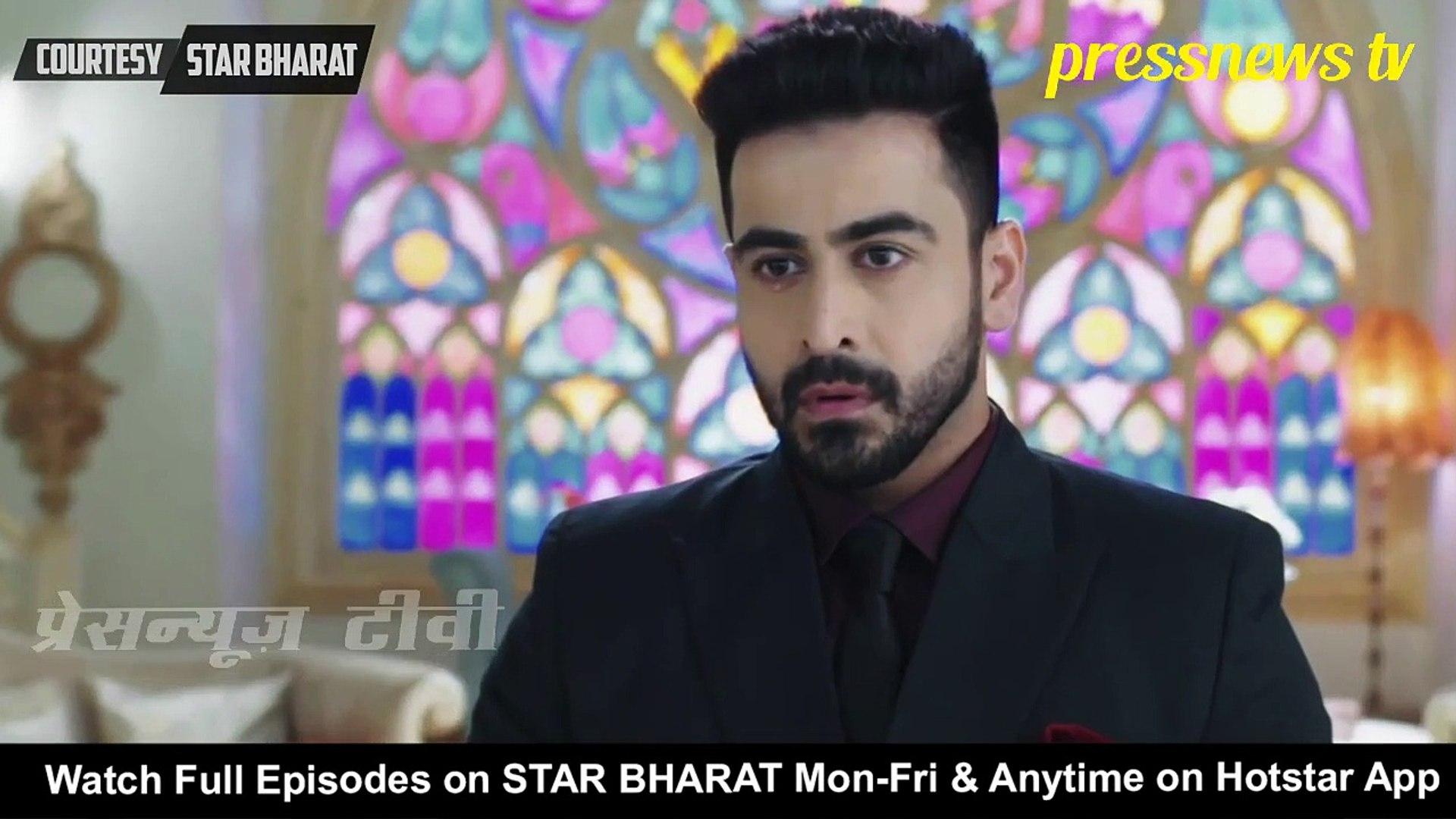 Jiji Maa - 17 January 2019 Star Bharat Serial News