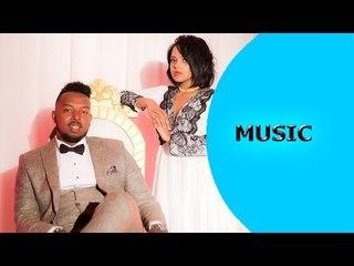 ela tv - Hanibal Tekeste | Hani - Habesha'ye Shikorina - New Eritrean Music 2018 - (Official Video)