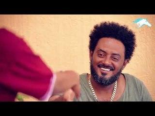ela tv - Kahsay Hayle - Samrawitey - New Eritrean Music 2019 - ( Official Music Video )