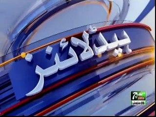 SUCH TV Bulletin  03PM 16 Jan 2019