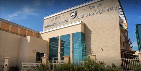 The Top 10 Schools In Dubai