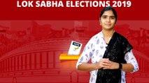 Lok Sabha Election 2019 : History Of Eluru Constituency, Sitting MP, MP Performance Report  Oneindia
