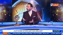 Bounedjah explique son choix de prolonger avec Al Sadd
