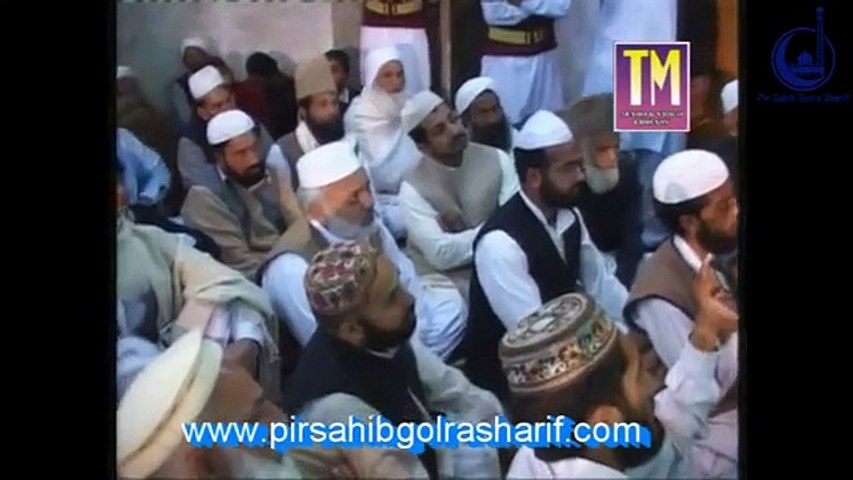 Speech of Pir Syed Ghulam Nizaamuddin Jami Gilani Qadri - Program 105 Part 2 of 4