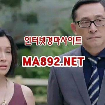 인터넷경마 ma892.net