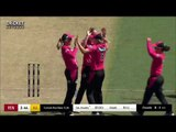 Melbourne Renegades  1st innings highlights vs Sydney Sixers WBBL