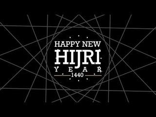 "Awakening Records - Happy New Hijri Year ""1440"""