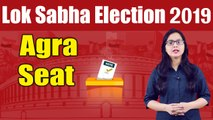 Lok Sabha Election 2019: History of Agra Constituency, MP Performance card   वनइंडिया हिंदी