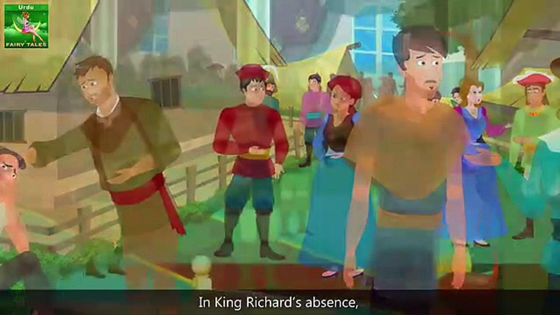 رابن ہڈ - Robin Hood in Urdu - Urdu Story - Urdu Fairy Tales