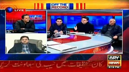 Opposition is already united; both parties have same policy Faisal Javed