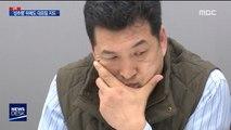 """[단독] '성추행' 저지르고도 선수촌 '들락'…""""전명규 지시"""""""