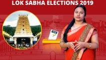 Lok Sabha Election 2019 : Nandyal Lok Sabha Constituency, Sitting MP, MP Performance Report