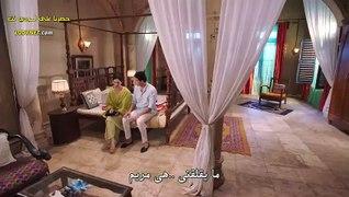 مسلسل مريم خان الحلقة 33 مترجمة