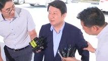 선거법 위반 권영진 대구시장 항소심도 벌금 90만 원 / YTN