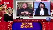 What Is Your Prtay's Stance On Military Courts Extension.. Naeem Ul Haq Response