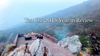 Tzu Chi 2018 Year in Review