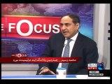 The Focus- Rasheed- 17th January 2019