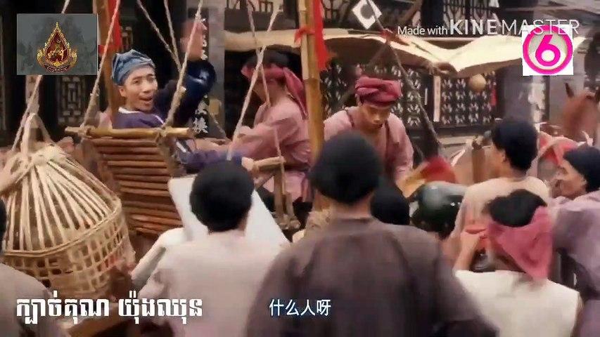 នារីជើងកន្ត្រៃហោះប៉ះកំលោះកុំកុំ Part 02 End, ក្បាច់គុណលីយ៉ុងឈុន HD Best Movie 2019, Neary Cherng Kantrai Hoh Bas Komlos komkom, Speak khmer   Godialy.com