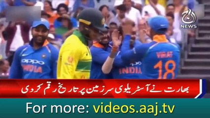 India beats Australia in 3rd ODI