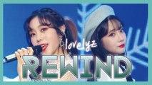 [HOT] Lovelyz  - Rewind , 러블리즈 - Rewind show Music core 20190119