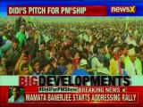 TMC Rally: Mamata Banerjee full speech at mega opposition rally in Kolkata   'United India' rally