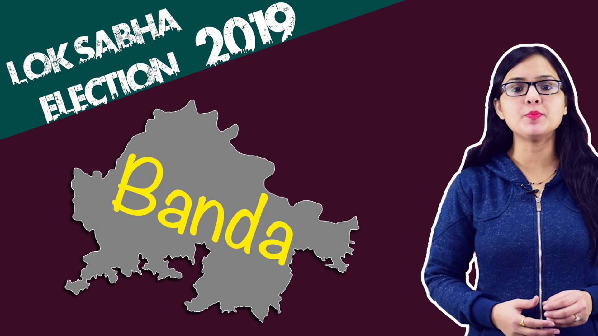 Lok Sabha Election 2019: History of Banda Constituency, MP Performance card | वनइंडिया हिंदी
