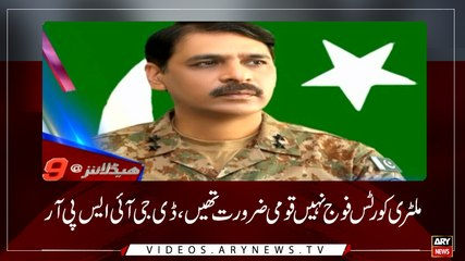 Headlines | ARYNews | 2100 | 19 January 2019