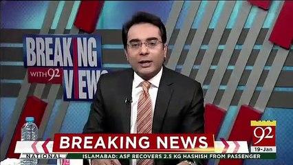 PTI Govt Sahiwal Ancident Par Kiya Kregi, Fayaz ul Hassan Tells