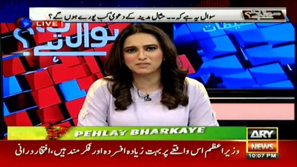 Maria Memon describes latest probe updates into Sahiwal alleged police encounter