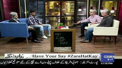 Zara Hut Kay - 19th January 2019