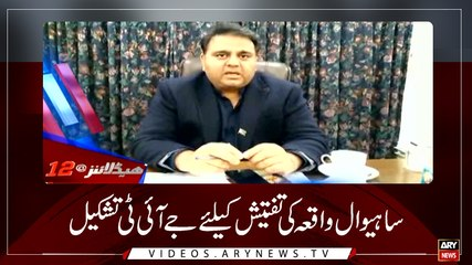 Headlines | ARYNews | 0000 | 20 January 2019