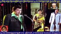 Amara Kaaviyam 1981 T M Soundararajan Legend Vol 2