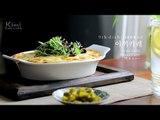 야끼카레 만들기 :: Yaki Curry, Baked Curry Rice 焼きカレー :: 키미(Kimi)