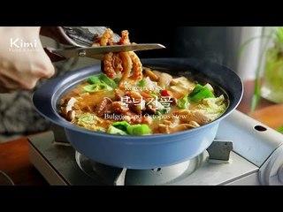 불낙전골 만들기 Korean Food Bulgogi & Octopus Stew recipe :: 키미(Kimi)