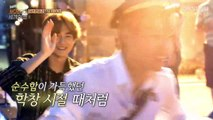 Travel The World on EXO's Ladder S2 E1