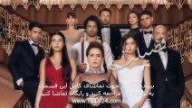 سریال فضیلت خانم دوبله فارسی قسمت 55 Fazilat Khanoom Part