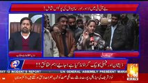 Why Did CM Punjab Take Action After PM Asked Him.. Fayaz Ul Hassan Response