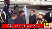 Prime Minister Imran Khan arrives at Doha on two days official visit to Qatar   Ary News Headlines