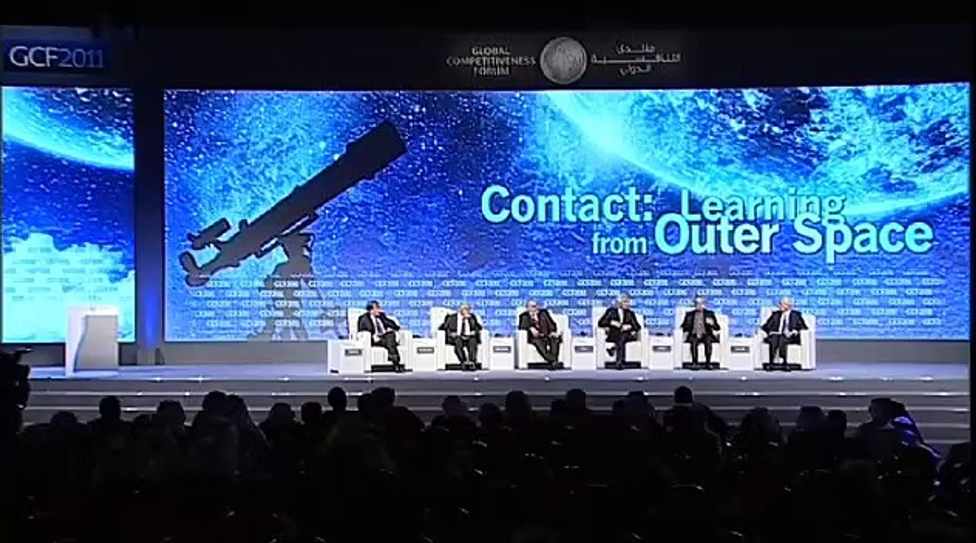 Nick Pope - Contact Learning from Outer Space-GCF 2011-01-23