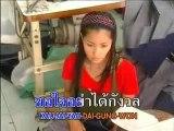 [Tai Oratai] - Bor Huk Bor Taung Song Sarn