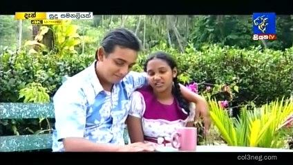 Sudu Samanaliyak 21/01/2019 - 6