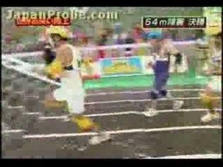 jeux olympiques japonaises (Tv Show)