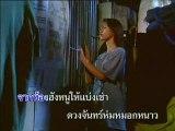 [Tai Oratai] - Sow Nah Panay Jorn